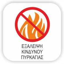 Πλεονεκτήματα Αντλίας Θερμότητας
